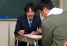 受験指導・サポート体制